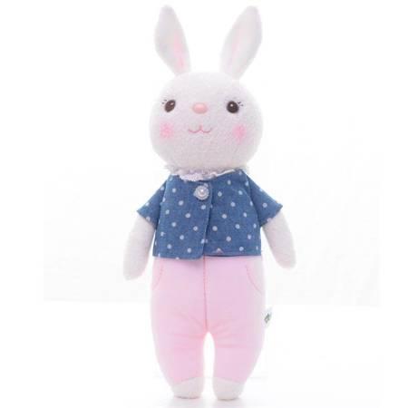 Metoo Personalized Tiramisu Bunny Pearl